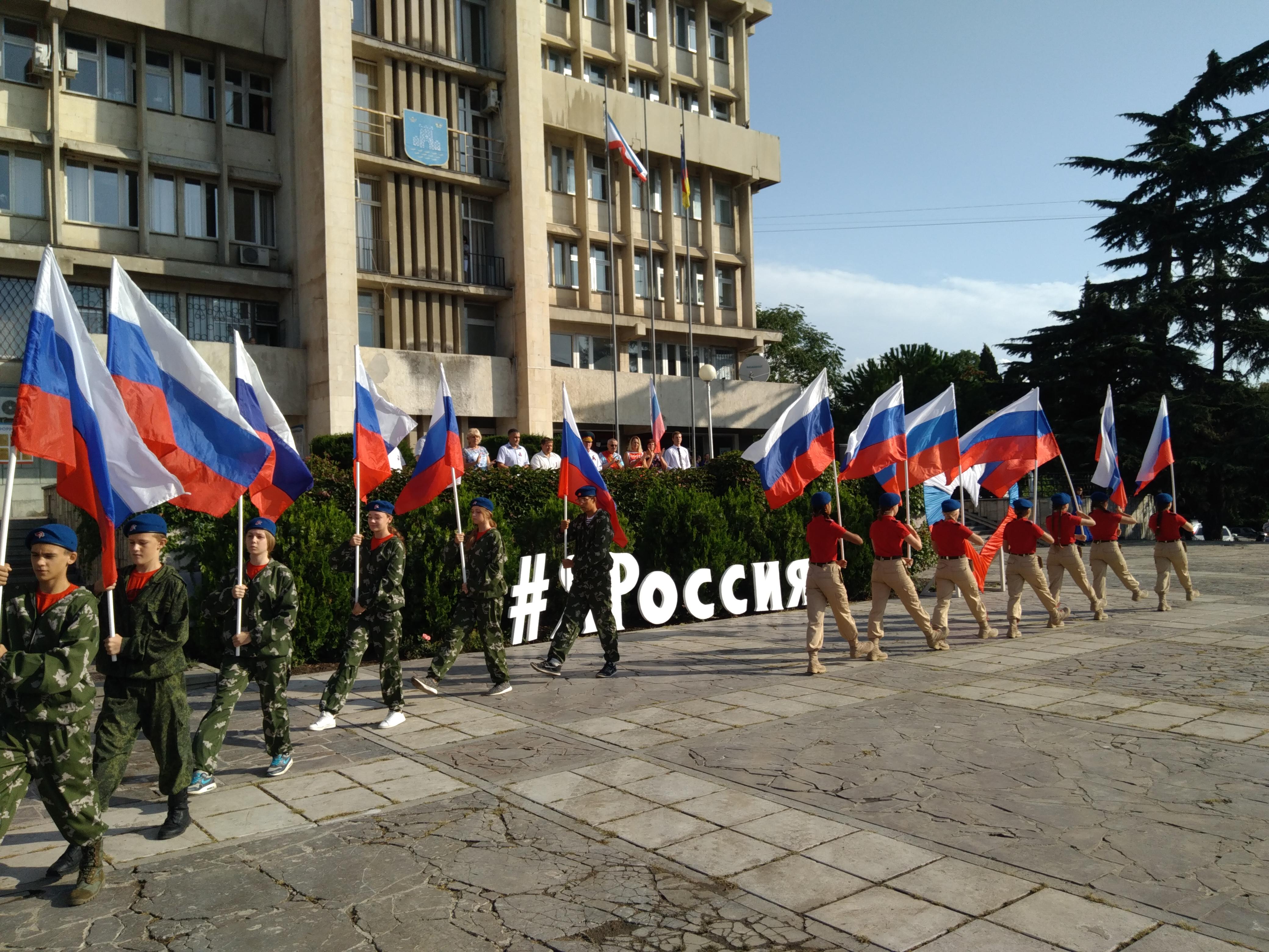 В Алуште торжественно подняли Государственный флаг Российской Федерации